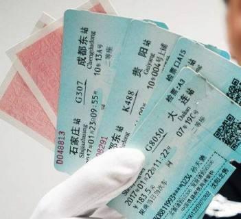 电子火车票来啦!无需换取纸质票,明年起用手机身份证即可检票进站