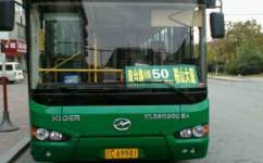 鞍山50路公交车路线