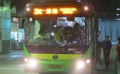 澳门3X路線公交车路线