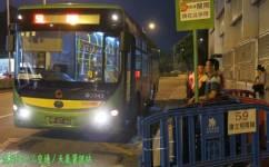 澳门59路線 (只於下午高峰時段服務)公交车路线