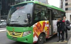 澳门21A路線公交车路线