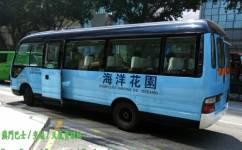澳门海洋花園3路線公交车路线