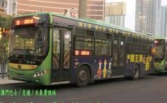 澳门50路線公交车路线
