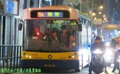 澳门9A路線公交车路线