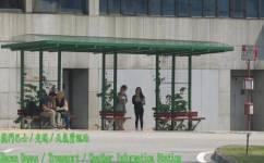 宋玉生博士圓形地公交站