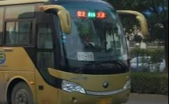 保定618路(跨省)公交车路线