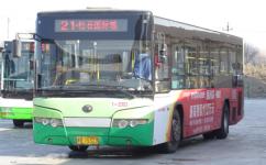 包头21路公交车路线