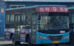 包头9路公交车路线