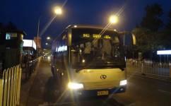 北京快速直达专线27公交车路线