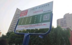 北京快速直达专线118公交车路线