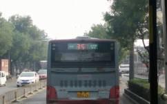 北京35路公交车路线