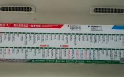 北京房37路公交车路线