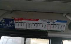 北京513路公交车路线