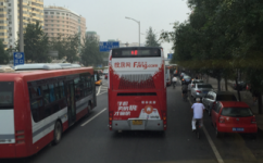 北京特8内环公交车路线