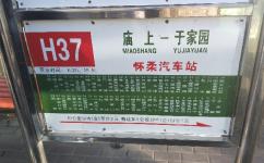 北京H37路公交车路线