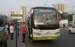北京970快车公交车路线