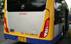 北京120路公交车路线