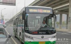 北京专93环行公交车路线