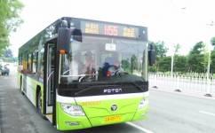 北京H55路公交车路线