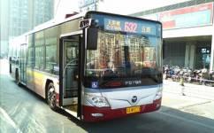 北京632路公交车路线