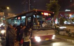 北京583路公交车路线