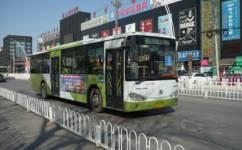 北京993路公交车路线
