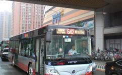 北京642路公交车路线