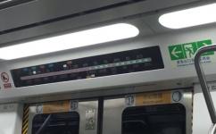 北京地铁14号线东段(M14)公交车路线