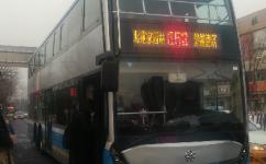 北京653路公交车路线