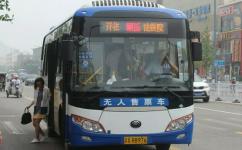 北京顺16路公交车路线