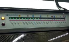 北京地铁5号线(M5)公交车路线