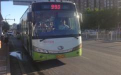 北京990路公交车路线