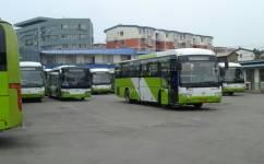 北京839路公交车路线