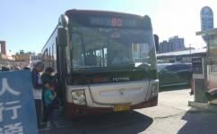 北京80路公交车路线