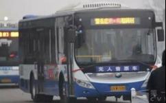 北京顺38路公交车路线