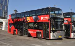 北京特15路公交车路线