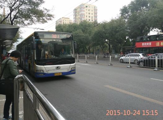 北京4路公交车路线