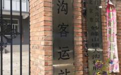 北京M07路[大沟]公交车路线