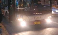 北京29路公交车路线