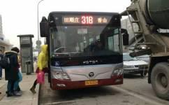 北京318路公交车路线