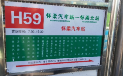 北京H59路公交车路线