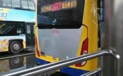 北京387路公交车路线