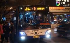 北京1路公交车路线