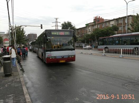 北京686路公交车路线