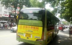 北京房42路公交车路线