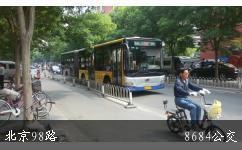北京公交98_