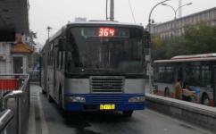 北京364路公交车路线
