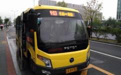 北京专63路公交车路线