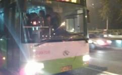 北京977路公交车路线