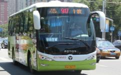 北京917路公交车路线